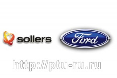 Карьера — Ford Sollers